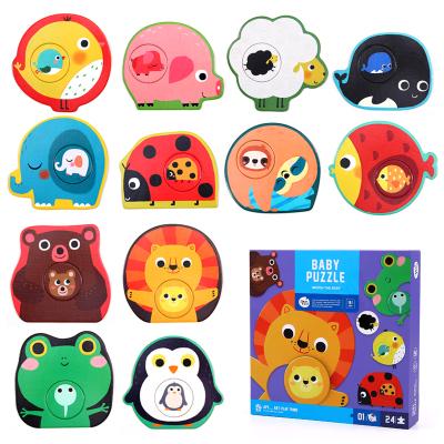 Joan Miro美樂拼圖兒童益智男孩女孩寶寶1幼兒2-3歲大塊紙質早教配對卡玩具 寶貝找媽媽 益智玩具