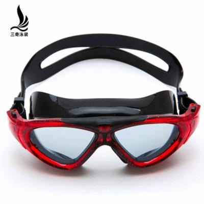 三奇泳镜女士男士通用高清防水防雾大框游泳眼镜透明成人潜水装备
