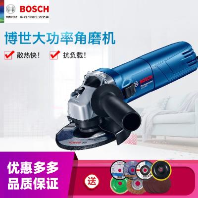 博世(BOSCH)角磨機電動切割打磨磨光手磨工具博士多功能萬用小型拋光砂輪 動力升級款【送常用附件】