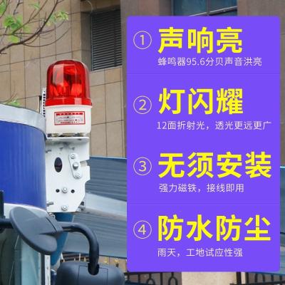 閃電客吸頂聲光報警器220v旋轉爆閃LTD-1101J磁吸閃光警示燈24v警報12v