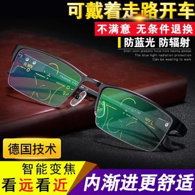 绿瓦SUN TILES自动变焦智能老花镜男远近两用渐进多焦点防蓝光老花眼镜智能变焦自动调节66071