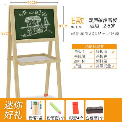 家時光 畫板畫架兒童寶寶雙面磁性小黑板可升降畫架支架式家用白板涂鴉寫字板兩面可用