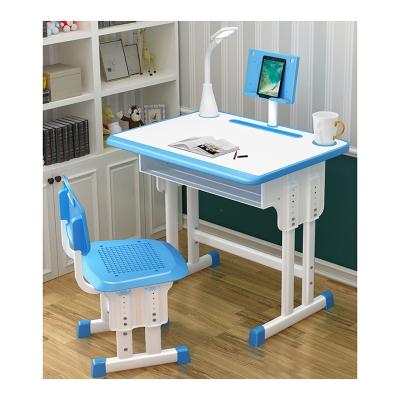 兒童書桌學習桌阿斯卡利椅套裝寫字桌書桌椅子家用可升降小學生