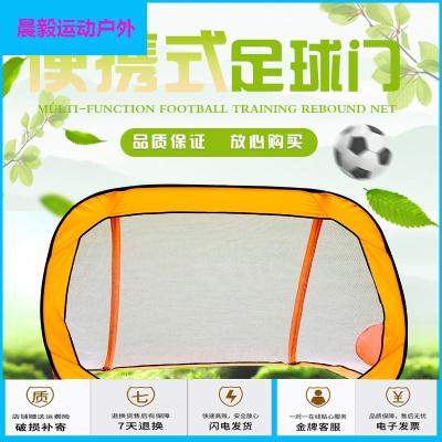 運動戶外折疊便攜式足球球兒童可折疊裝卸拼拆家用小號兒童足球球折疊放心購