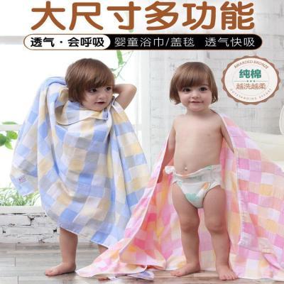 棉柔純棉雙層紗布浴巾蓋被兒童男女浴巾吸水速干臻依緣
