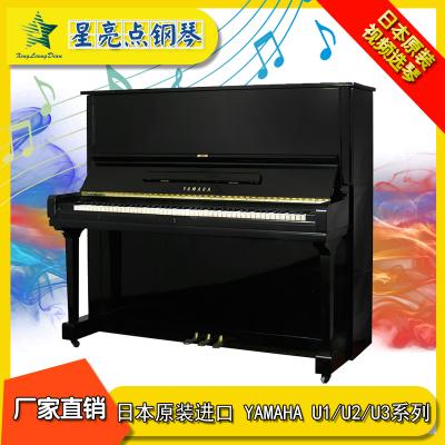 日本原装进口YAMAHA  U1H/U2H/U3H二手钢琴