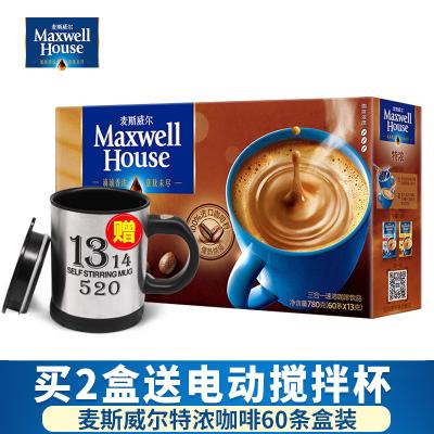 麦斯威尔咖啡特浓速溶三合一咖啡粉60条780g盒装