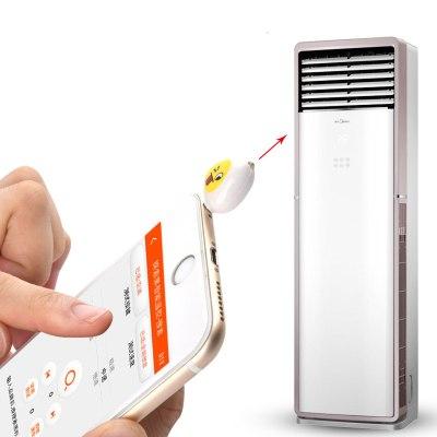 維葉手機紅外線發射器頭蘋果安卓通用空調電視oppo三星vivo遙控器 手機配件套裝 紅外線手機萬能遙控公仔版