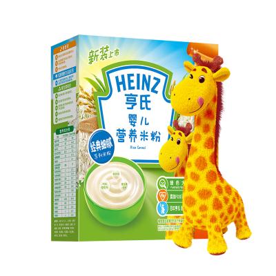 Heinz/亨氏婴儿营养米粉325g 适用辅食添加初期以上至36个月 宝宝辅食婴儿米粉米糊1段米粉