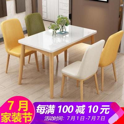 餐桌北歐實木椅組合小戶型現代簡約4人一桌六椅桌子飯桌餐桌家用吃飯長方形餐廳家具多功能