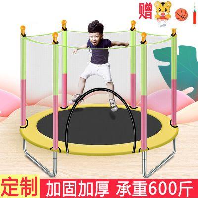 蹦蹦床兒童家用室內帶護網小型玩具寶寶小孩跳跳床成人健身