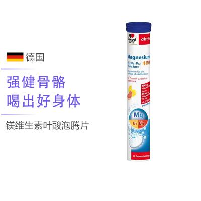 【喝出好身体】双心(Doppelherz) 镁400+维生素B1+B6+B12+叶酸泡腾片 15片/支 德国进口