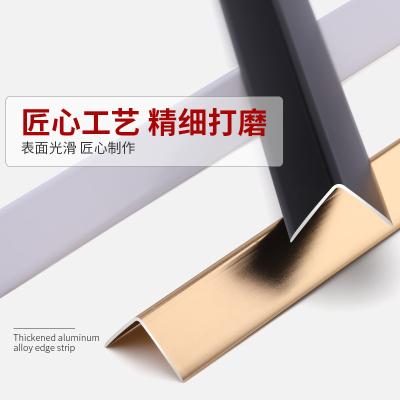 黑鈦鋁合金瓷磚閃電客陽角線等邊直角線條收邊條包邊收口條護角條不銹鋼 2cm*2cm-銀白/2.7米