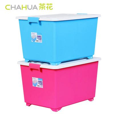 茶花55L塑料收納箱衣服儲物盒有蓋大號加厚家用兒童玩具收納盒儲物箱