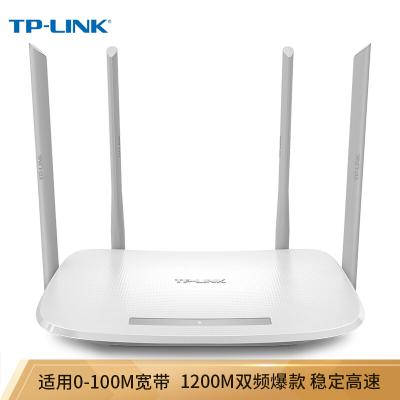 TP-LINK TL-WDR5620 珍珠白 1200M千兆双频无线路由器 5G家用智能 信号放大增强高速光纤宽带稳定家庭WIFI穿墙王 百兆端口