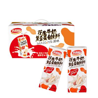 达利园 花生牛奶 复合蛋白 饮料 原味 250ml*24盒 整箱装红枣核桃高钙早餐奶复合蛋白饮料小米粥方便速食五谷杂粮