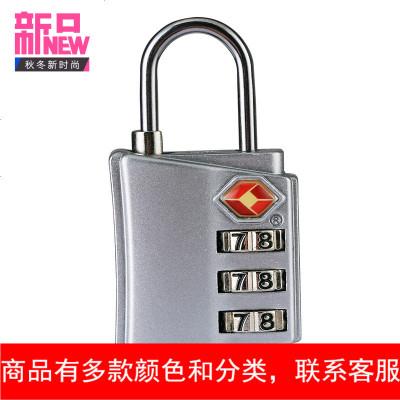 海关锁旅行箱行李箱锁拉杆箱包锁防盗锁柜子挂锁小迷你tsa密码锁