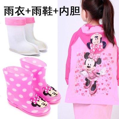 儿童男女雨衣带书包位雨披配雨鞋雨衣套装组合多色可选4岁6岁小孩