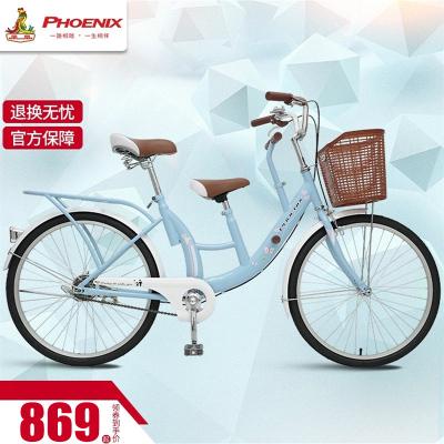 鳳凰自行車24寸母子車通勤代步前置帶娃寶寶接小孩女雙人單車