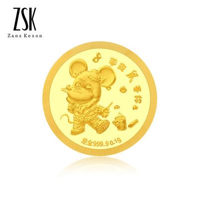 【新年禮物】ZSK珠寶 鼠年黃金999足金老鼠壓歲金幣 黃金紅包吉祥祝福系列高檔商務禮品 投資金幣金片 送禮