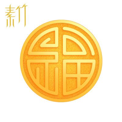 素竹 黃金足金9999 福字金幣3克 投資金條 收藏贈禮 支持回購