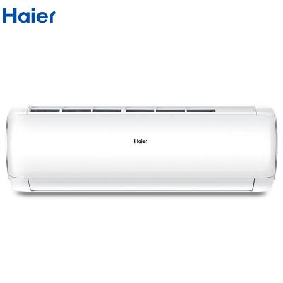 【99新】Haier/海爾KFR-35GW/03DIB81A變頻壁掛式空調1.5匹內外自清潔靜音快速冷暖節能省電