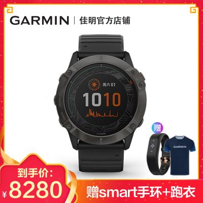 佳明(GARMIN)fēnix 6X Pro Solar太阳能充电钛合金DLC镀膜黑色户外运动智能手表心率血氧音乐支付
