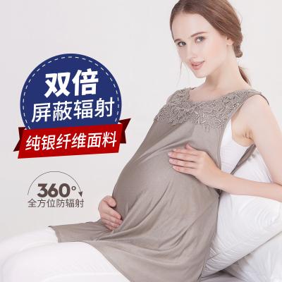驊鹿(Bliss Deer)正品防輻射衣服孕婦裝防輻連衣裙夏季銀纖維上班懷孕期肚兜