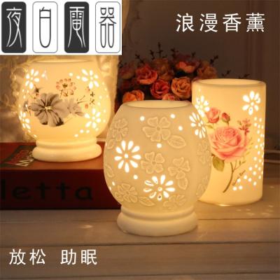 香薰灯陶瓷插电可调光电香薰炉精油灯 卧室创意家用 送精油灯泡