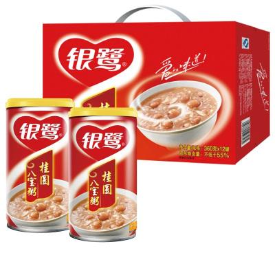 銀鷺八寶粥桂圓蓮子360g*12罐早餐速食粥五谷雜糧整箱裝休閑零食