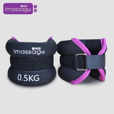 爱玛莎Imassage铁砂沙袋负重绑腿隐形沙包带绑脚绑手吸汗;透气护腕男女生跑步运动康复负重装备