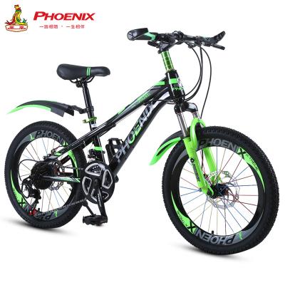 鳳凰兒童自行車18寸20寸男女小孩單車6-10-12歲中小學生車變速山地車雙碟剎