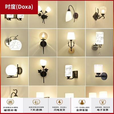 蘇寧放心購壁燈臥室床頭燈帶開關現代簡約創意北歐美式led客廳樓梯過道墻壁燈具T時度(Doxa)