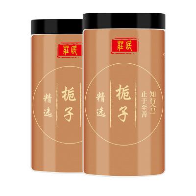 莊民梔子90g*2罐 共180g 梔子茶 精選小顆粒梔子 花 降梔子糖 黃梔子 可搭配菊苣