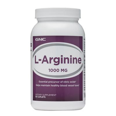 美國原裝GNC L-arginine精氨酸1000mg90粒片劑男性女性一氧化氮備孕