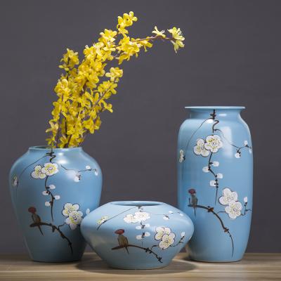 古笙記 景德鎮陶瓷 現代新中式插花花瓶 客廳電視酒柜玄關家居裝飾品擺件