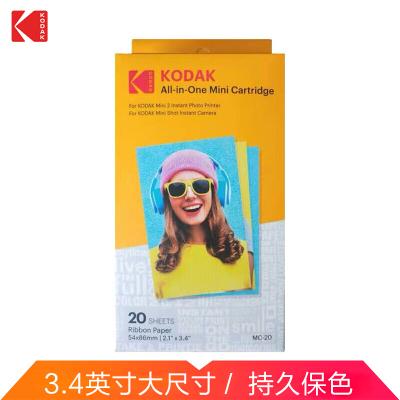 柯達(Kodak)C210系列拍立得相紙 色帶相紙一體化3.4英寸相紙 20張(不帶背膠)