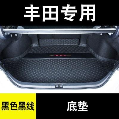 2019款凯美瑞后备箱垫包围第八代七代18款凯美瑞汽车尾箱垫 黑色黑线(底片)