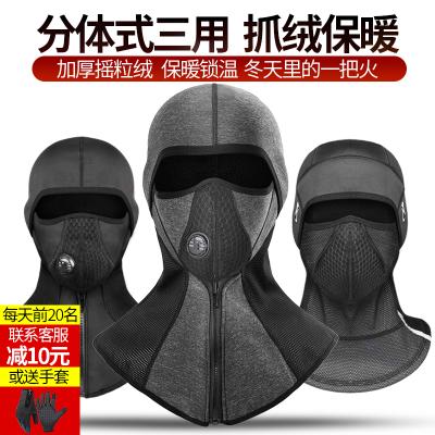 酷改保暖头套防风骑行面罩男女冬季摩托车全脸骑车防寒防风帽装备