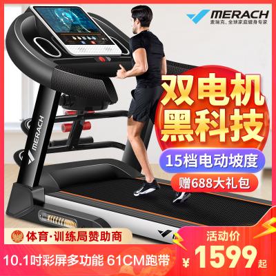 【送裝一體】麥瑞克跑步機家用款折疊室內健身電動走步機超靜音多功能正品健身房專用健身器材