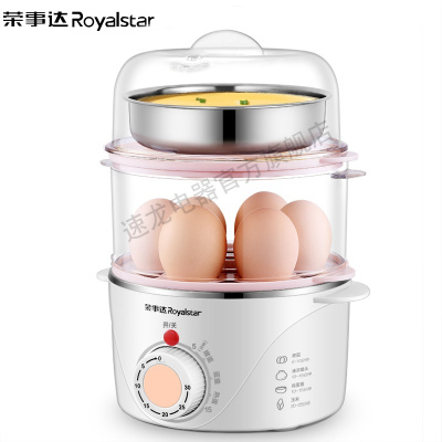 荣事达(Royalstar)煮蛋器蒸蛋器双层自动断电定时家用小型迷你鸡蛋羹神器早餐机