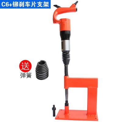 工业级气锤C6气铲C4风铲风镐气镐气铲头混凝土大功率气动工具