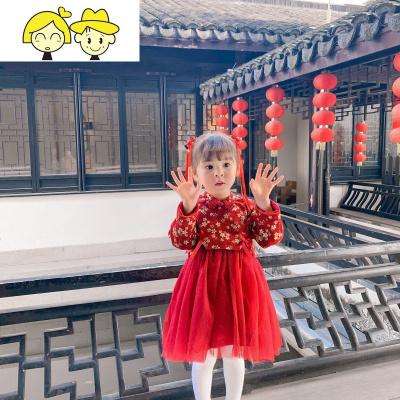 小公主拜年服中国风儿童唐装宝宝小女孩碎花连衣裙秋冬装汉服女童