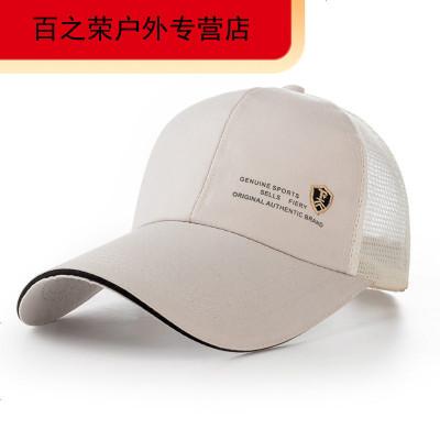 珍自由(ZHENZIYOU) 太陽帽帽遮陽帽青年網帽女加長鴨舌帽透氣潮夏季帽