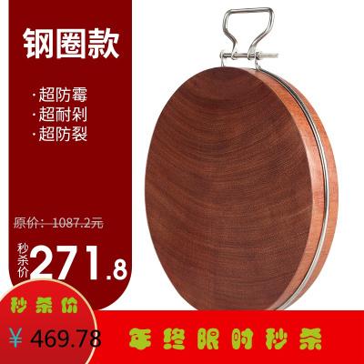进口铁木砧板切菜板实木家用厨房案板老菜板粘板实木刀板圆形菜墩