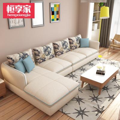 恒享家 沙发 简约现代布艺沙发组合可拆洗北欧小户型客厅套装实木沙发 中国风