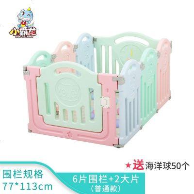 小霸龙儿童游戏围栏宝宝防护栏家用安全栅栏婴儿室内爬行垫学步栏