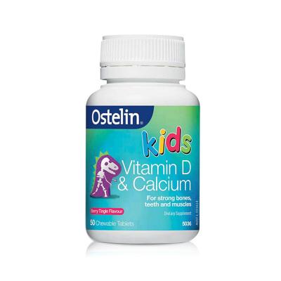 【專業補鈣90年】奧斯特林(Ostelin) 兒童鈣片+維生素D3咀嚼片 50片/瓶裝 進口兒童維生素2~13歲兒童