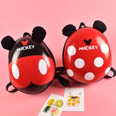 卡通蛋殼包可愛兒童小書包2-5歲米妮幼兒園雙肩包女孩潮背包