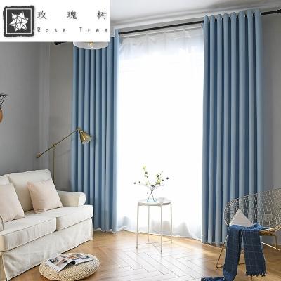 北歐風格窗簾成品現代簡約加厚遮光客廳臥室遮陽免打孔安裝窗簾布  多種款式/型號.請聯系客服選擇
